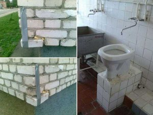 Typical Russian Architecture (21 photos) 16