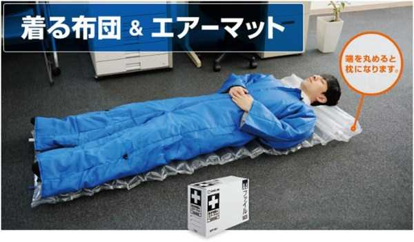 unusual-sleeping-bags (4)