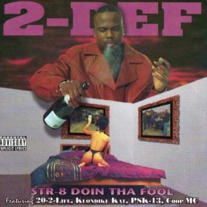 Rap Album Covers That Suck (27 photos) 21