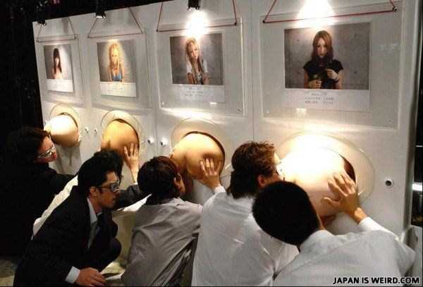 wtf-photos-from-japan (15)