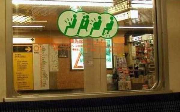 wtf-photos-from-japan (19)