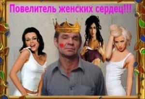 Comically Photoshopped Russian Social Media Profile Photos (36 photos) 2