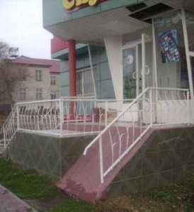 Unfortunate Construction Mistakes (28 photos) 28