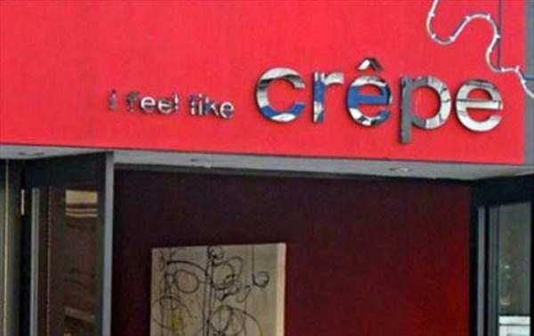 funny-and-catchy-business-names (4)