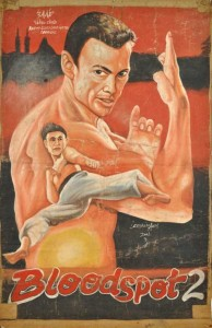 Weirdly Awesome Hand-Painted Movie Posters from Ghana (30 photos) 11