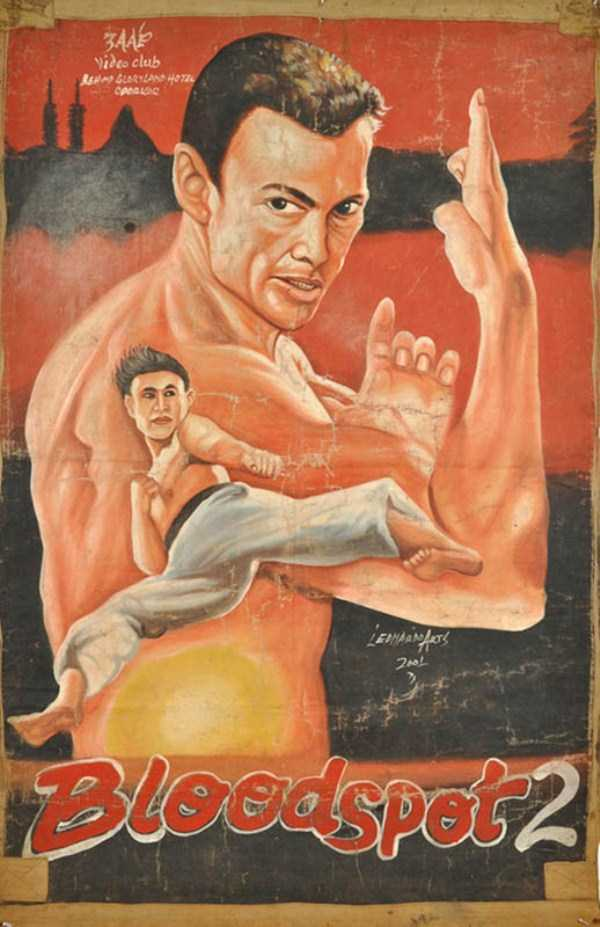 hand-drawn-movie-posters-from-ghana (11)