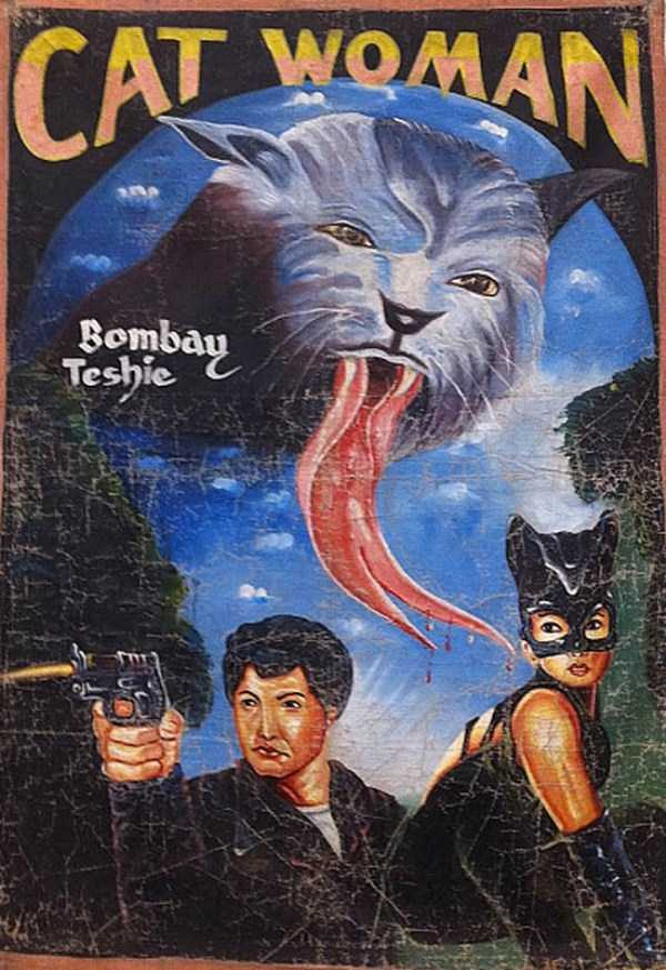 hand-drawn-movie-posters-from-ghana (14)