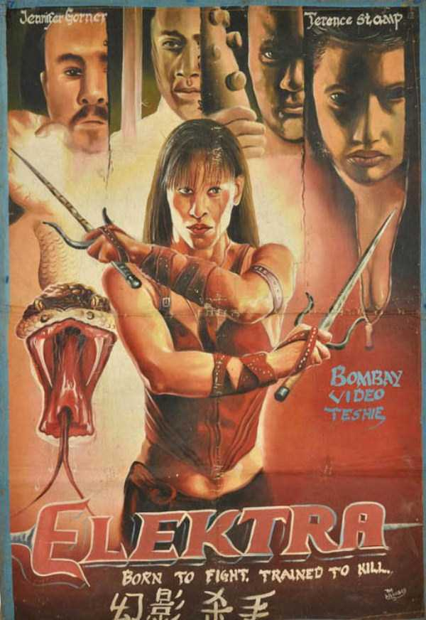 hand-drawn-movie-posters-from-ghana (19)
