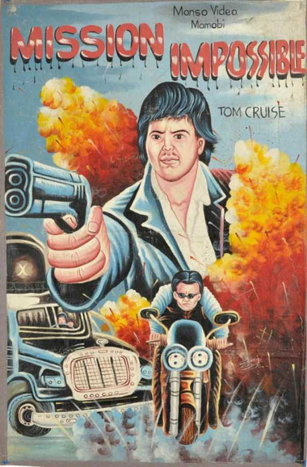 hand-drawn-movie-posters-from-ghana (30)