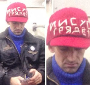 Subway Fashion: Russian Edition (36 photos) 11