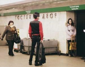Subway Fashion: Russian Edition (36 photos) 3
