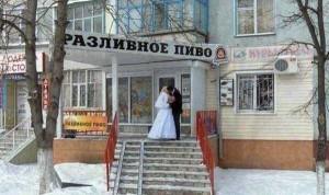 Catastrophically Bad Russian Wedding Photos (29 photos) 2
