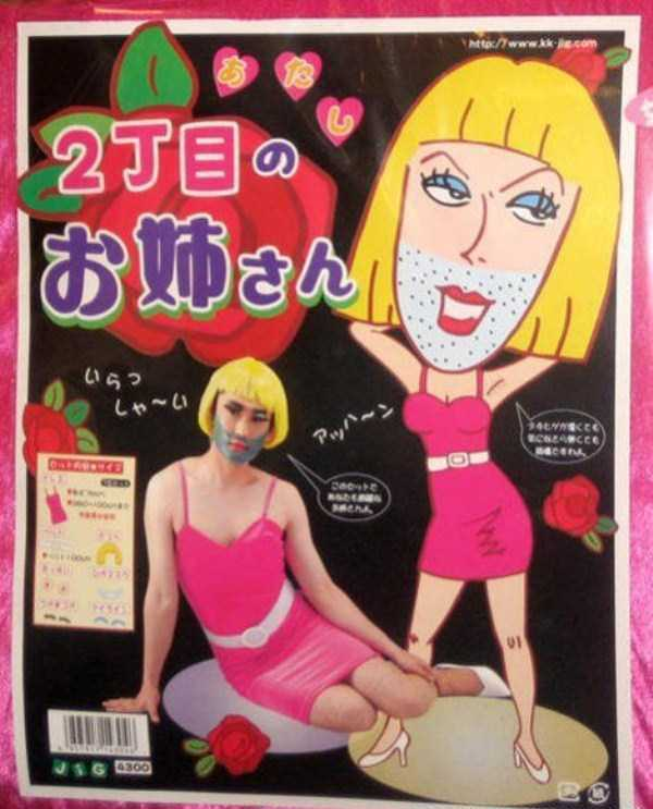 wtf-japan (8)