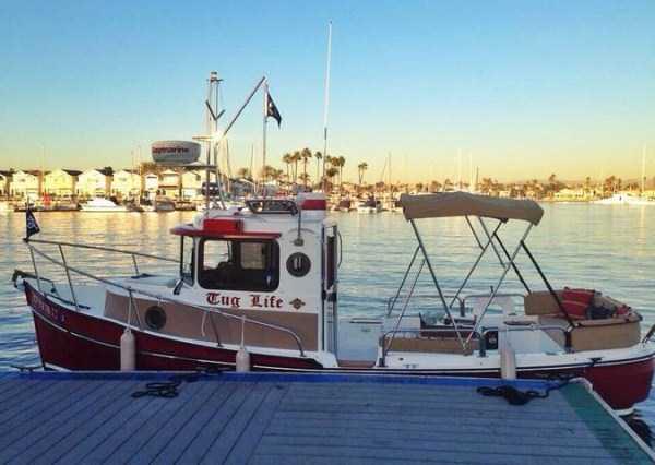 funny-boat-names (19)