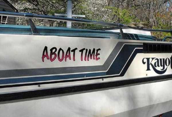 funny-boat-names (25)