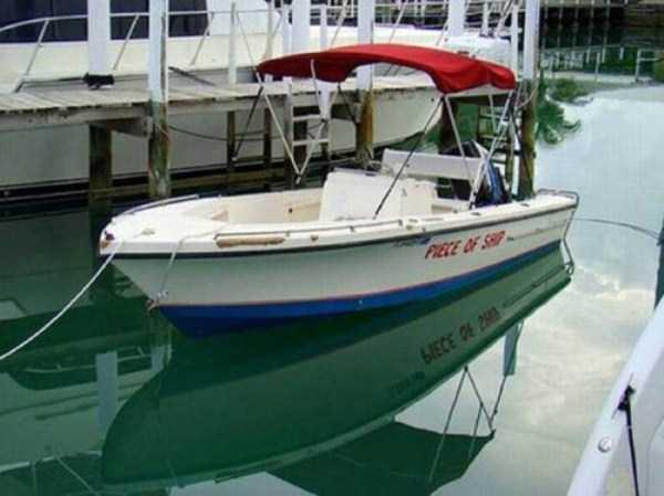 funny-boat-names (28)