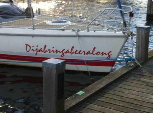 funny-boat-names (37)
