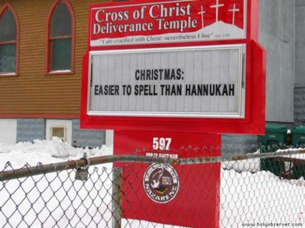 funny-church-signs (42)
