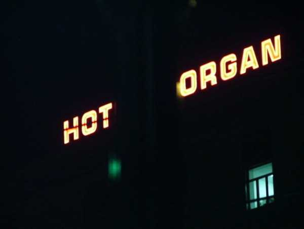 funny-neon-signs-fails (13)
