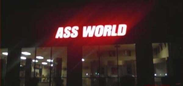 funny-neon-signs-fails (14)
