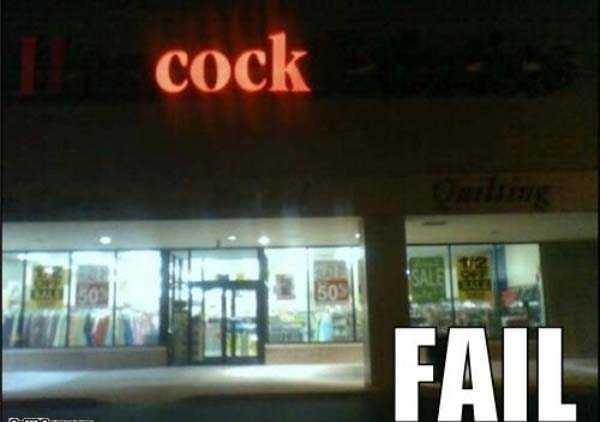 funny-neon-signs-fails (22)
