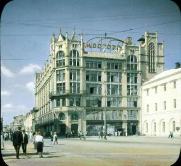 old-photos-of-1931-moscow-in-color (59)