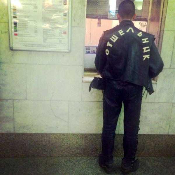 russian-subway-fashion-freaks (10)