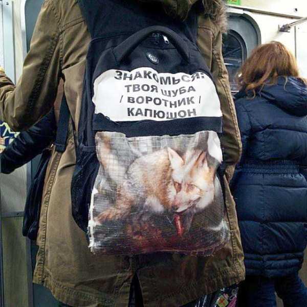 russian-subway-fashion-freaks (25)
