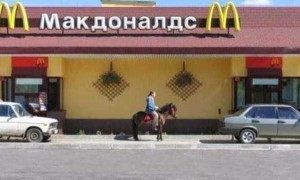 A Small Dose of Russian Weirdness (24 photos) 11