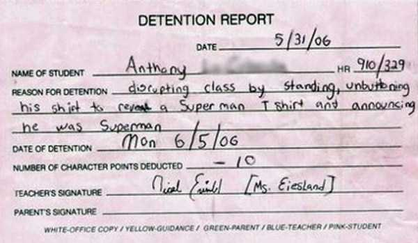 funny-detentions (10)