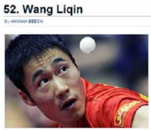 ridiculously-funny-names (16)