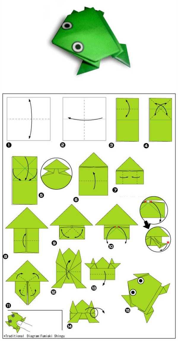 simple-origami-figures (16)
