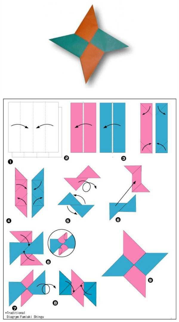 simple-origami-figures (5)