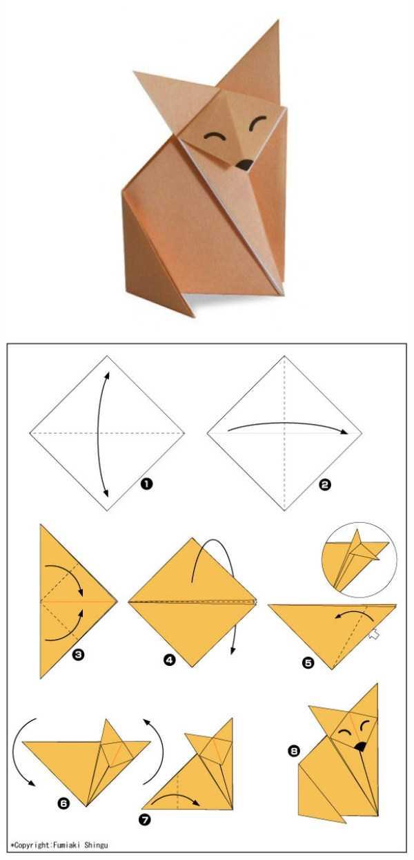 simple-origami-figures (9)