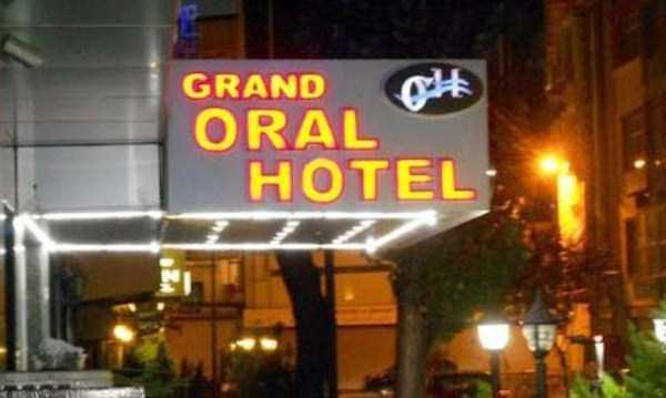 worst-hotel-names (12)