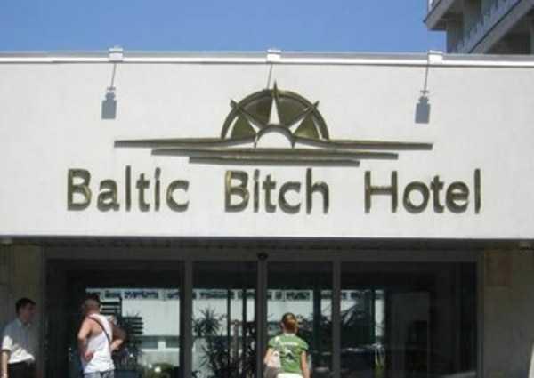 worst-hotel-names (4)
