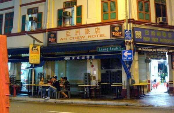 worst-hotel-names (7)