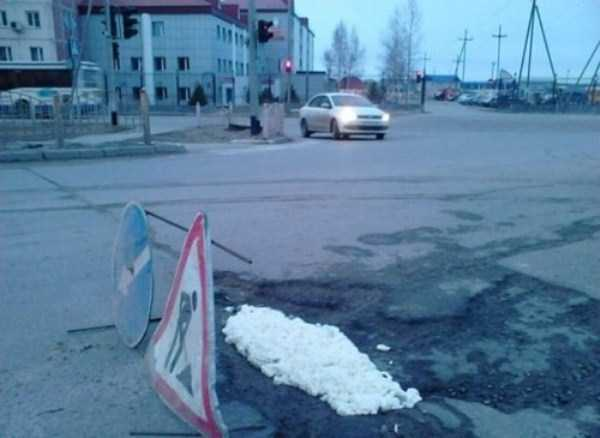 wtf-photos-from-russia (60)