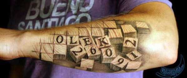 35 Frighteningly Realistic 3D Tattoos (35 photos) 24