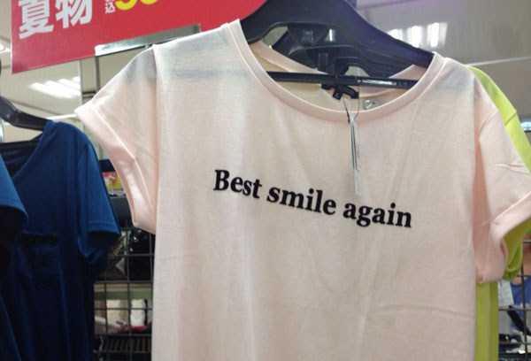 wtf-japanese-shirts (18)