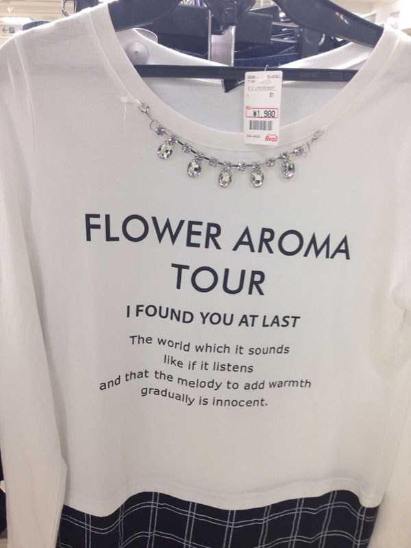 wtf-japanese-shirts (8)