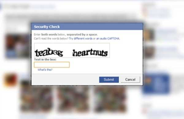 funny-facebook-captchas (17)