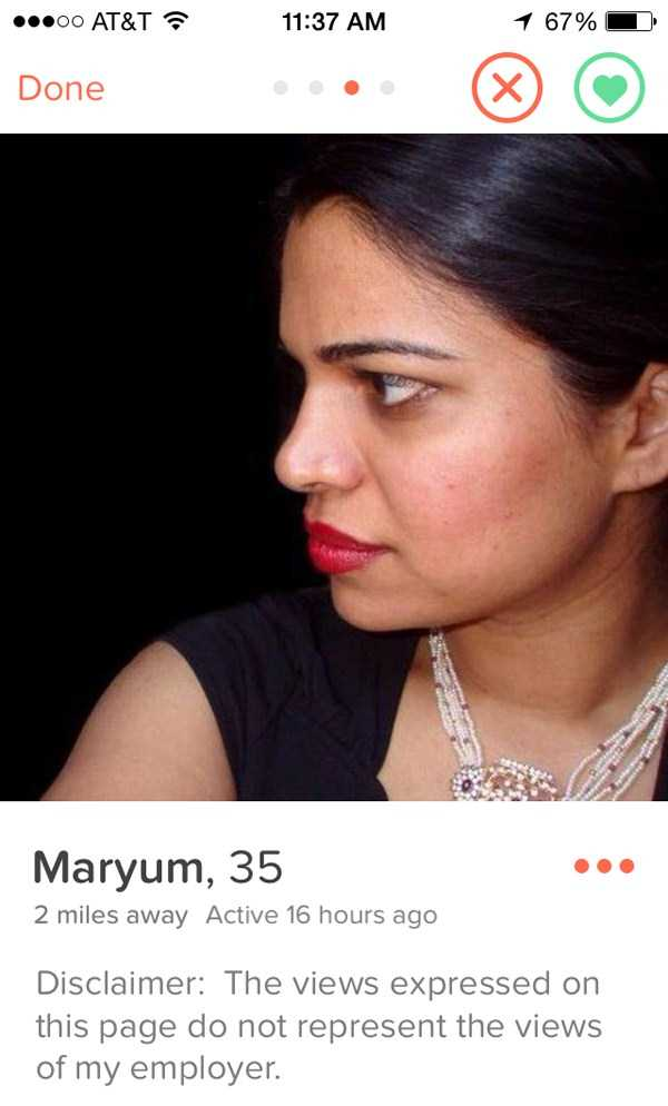 funny-tinder-profiles (13)