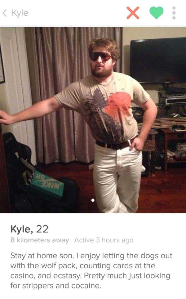funny-tinder-profiles (6)