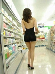 A Little Fun for Adults – Part 13 (90 photos) 63