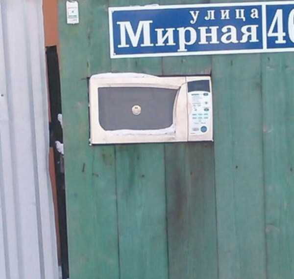 weird-things-spotted-in-russia (39)