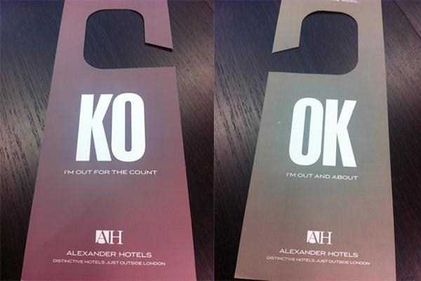funny-do-not-disturb-signs (18)