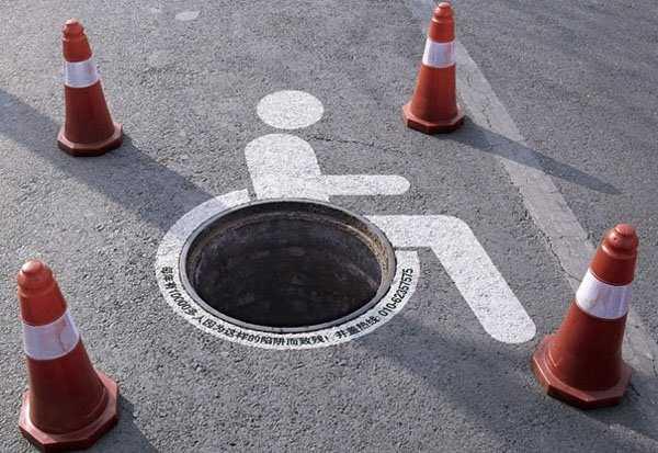 funny-manhole-cover-designs (13)