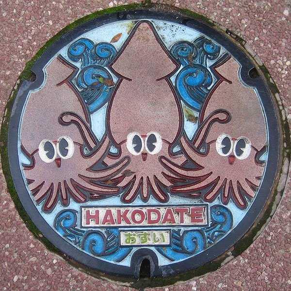 funny-manhole-cover-designs (9)