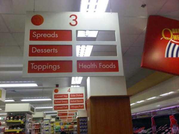 supermarket-fails (1)